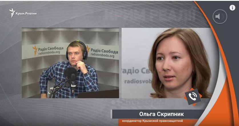 Россия обязана ответить за все политические преследования в Крыму, — Ольга Скрипник