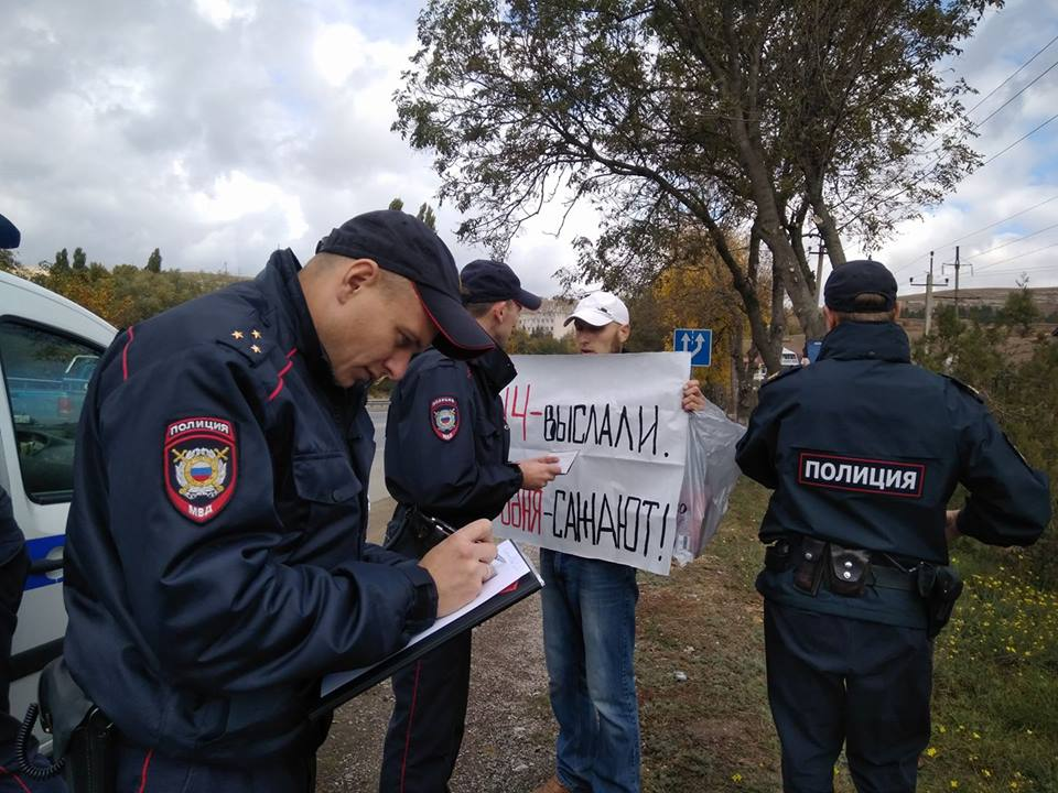 Review on the human rights situation in Crimea in October 2017