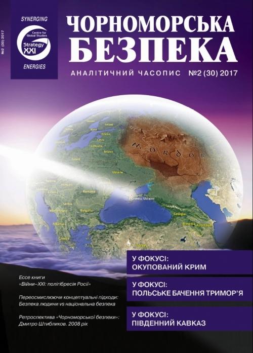 Мілітаризація суспільного життя в Криму