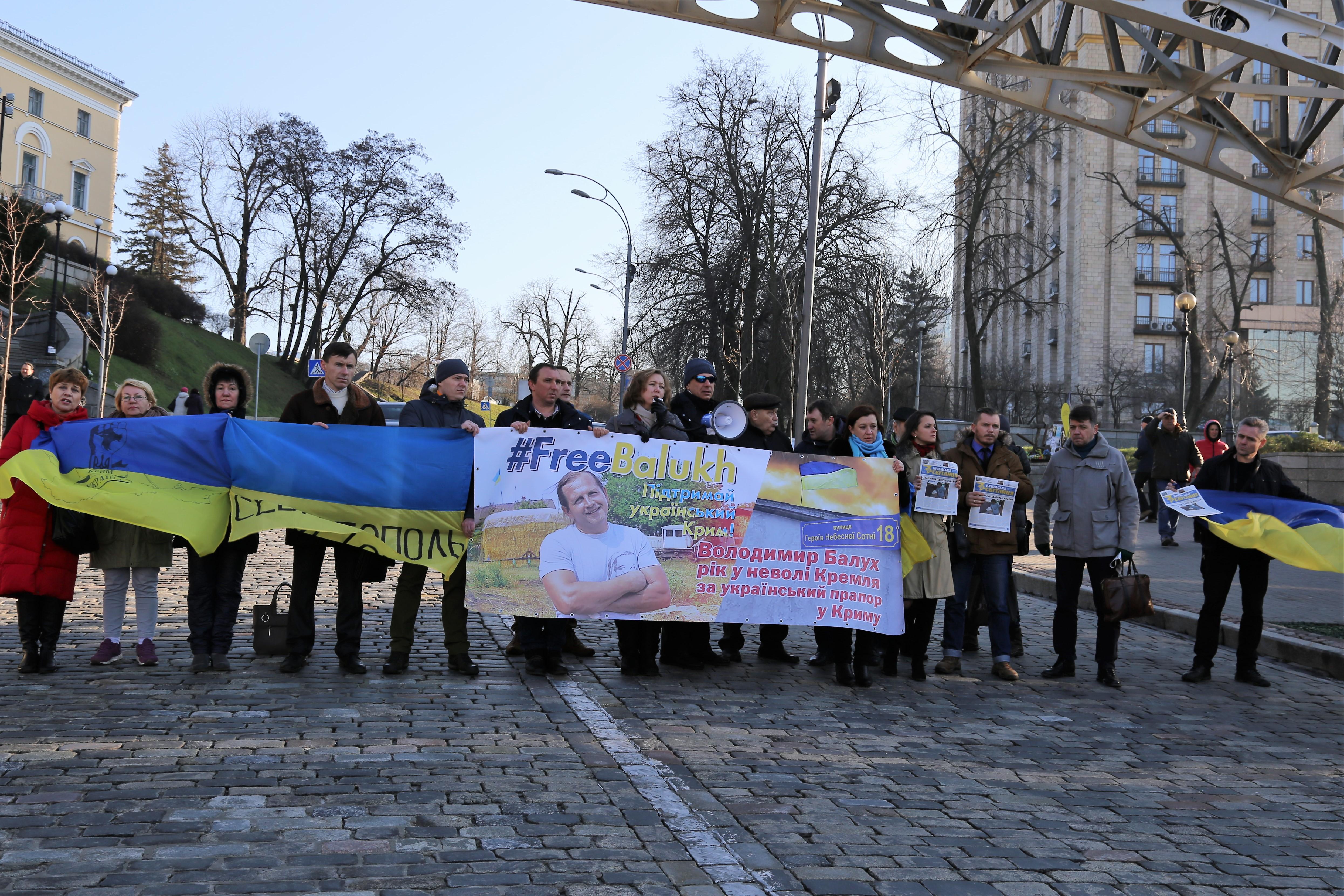 В Киеве провели акцию в поддержку крымского активистаВладимира Балуха
