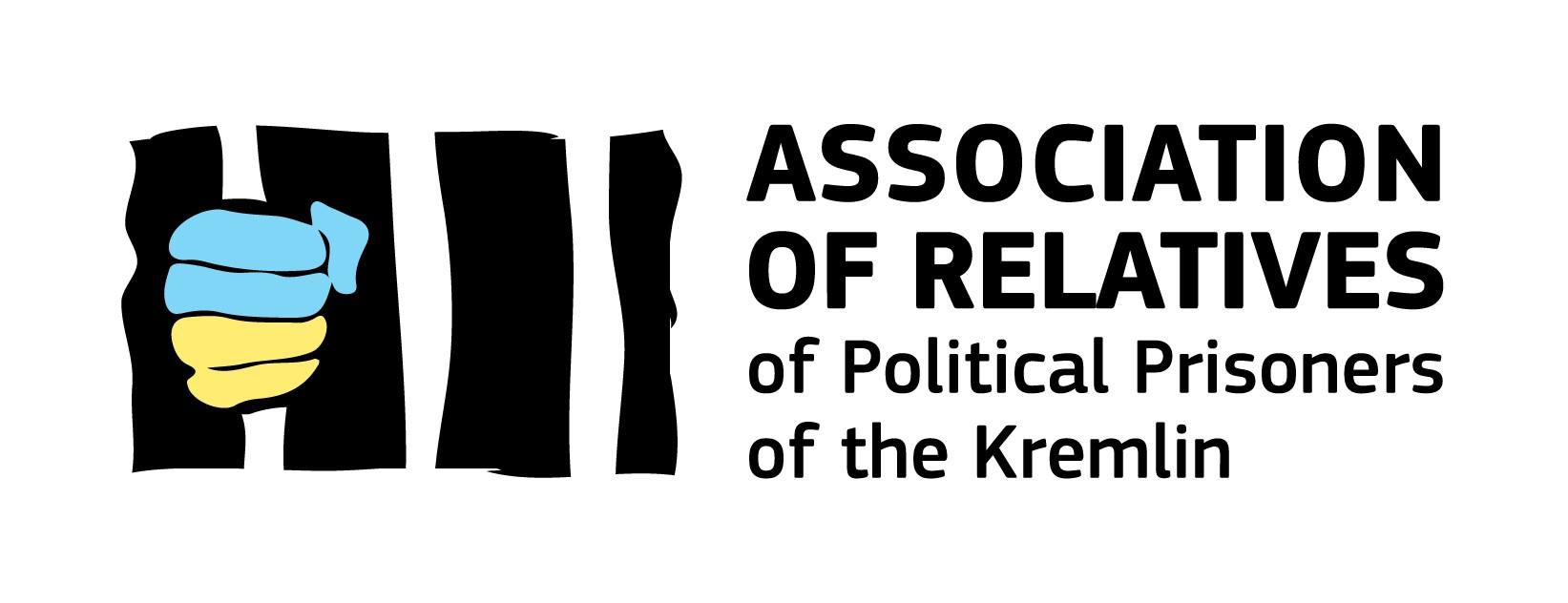 Клімкін передав Генсеку ООН відкритий лист від родичів політв'язнів Кремля та правозахисників