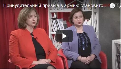 Принудительный призыв в армию РФ становится новой большой проблемой для Крыма