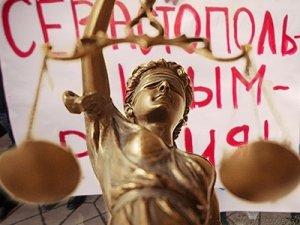 Предатели в мантиях: что ждет крымских судей