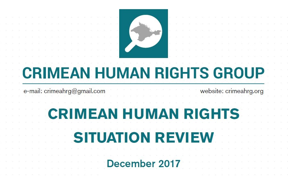 Review on the human rights situation in Crimea in December 2017