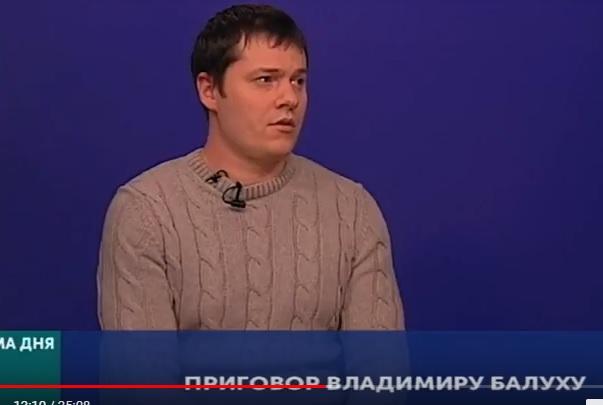 Для освобождения украинских политузников необходимо усиливать санкции против России