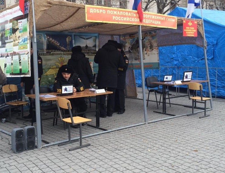 Крымчанам предлагали службу в разведбригаде Черноморского флота РФ