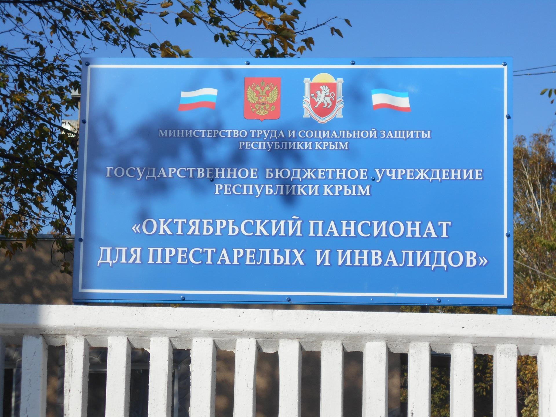 Крымских татар под угрозой увольнения заставляют идти на выборы