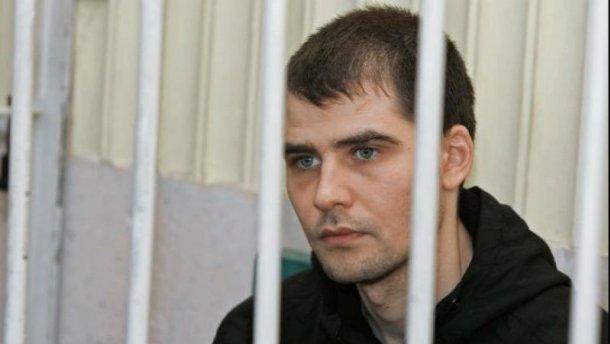 Уже четвертый свой день рождения политзаключенный Александр Костенко проводит в тюрьме