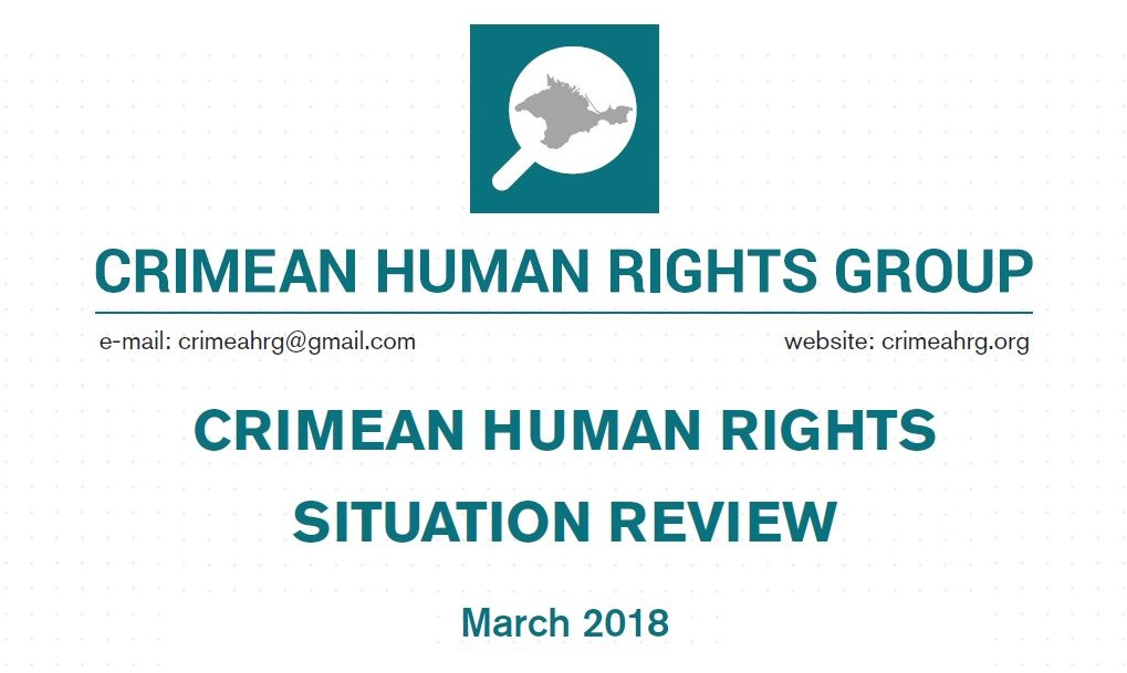 Review on the human rights situation in Crimea in March 2018
