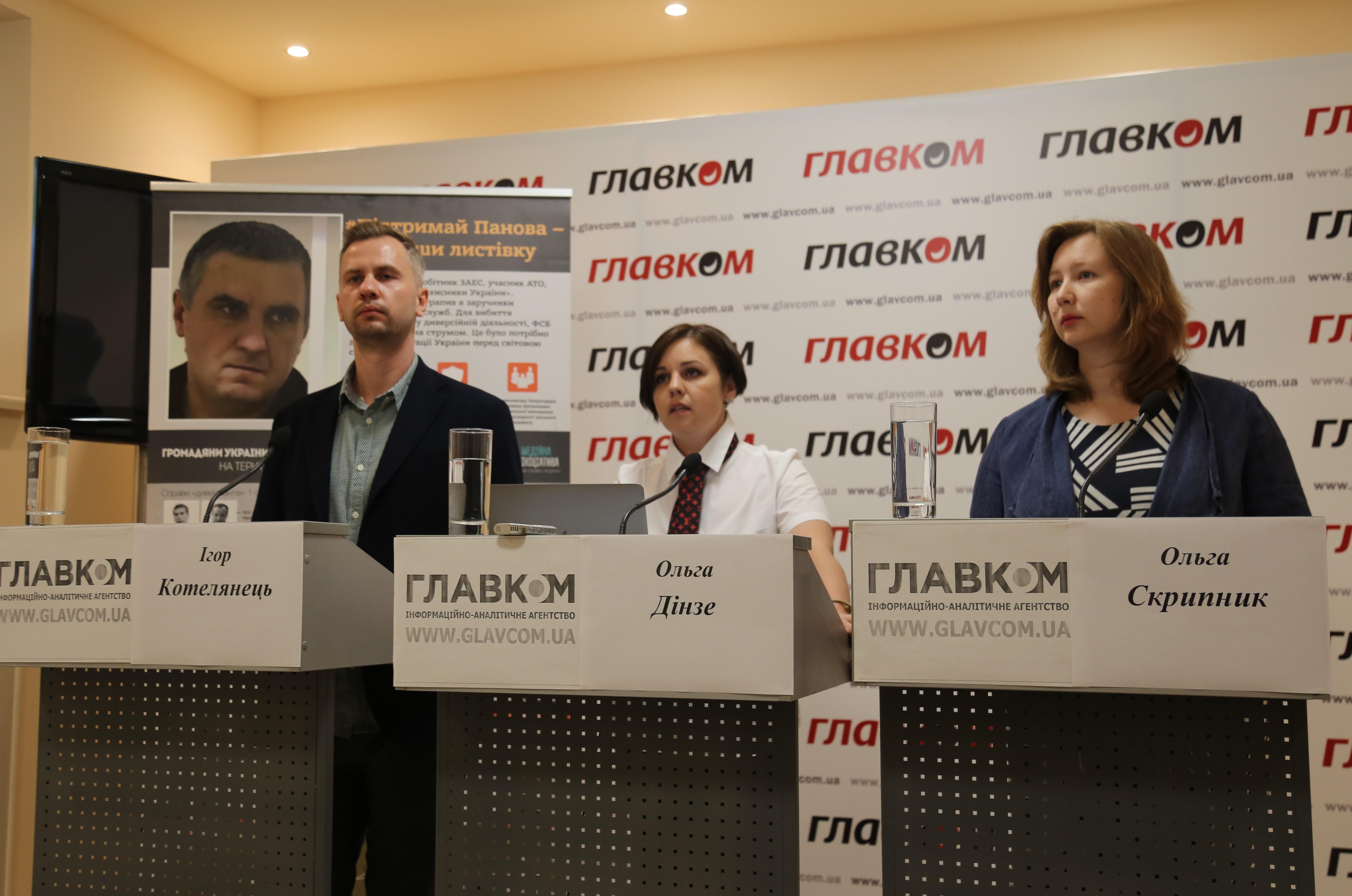Олега Сенцова обследовали в гражданской больнице и могут начать принудительное кормление, — адвокат