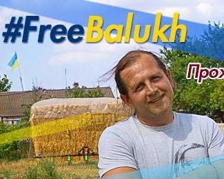 Для политузника Кремля Владимира Балуха важна поддержка украинцев