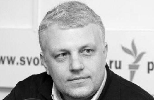 Медійні та правозахисні організації вимагають публічного звіту від правоохоронців про розслідування вбивства Павла Шеремета