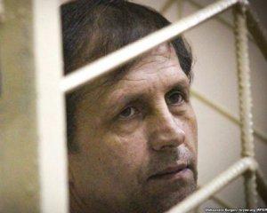 В Крыму пересмотрели приговор Владимиру Балуху