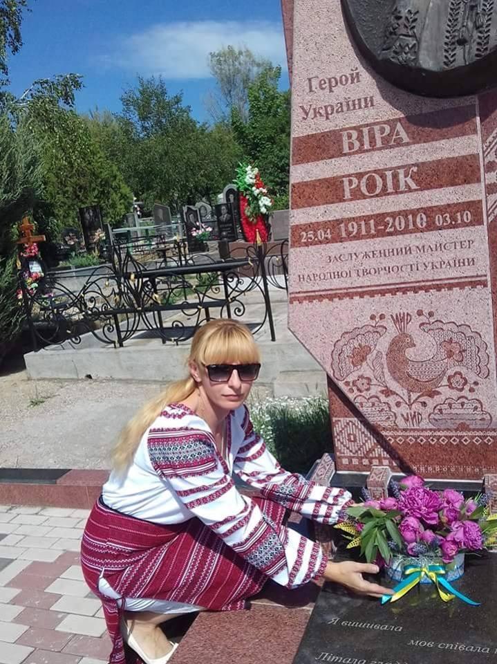 Переслідування активістки Українського культурного центру у Криму