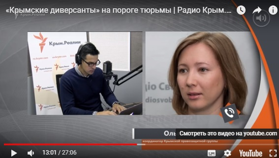 В Украине нет единого органа по освобождению крымских политузников – Скрипник