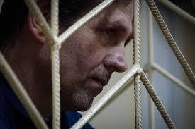 Владимира Балуха доставили в колонию г. Торжок