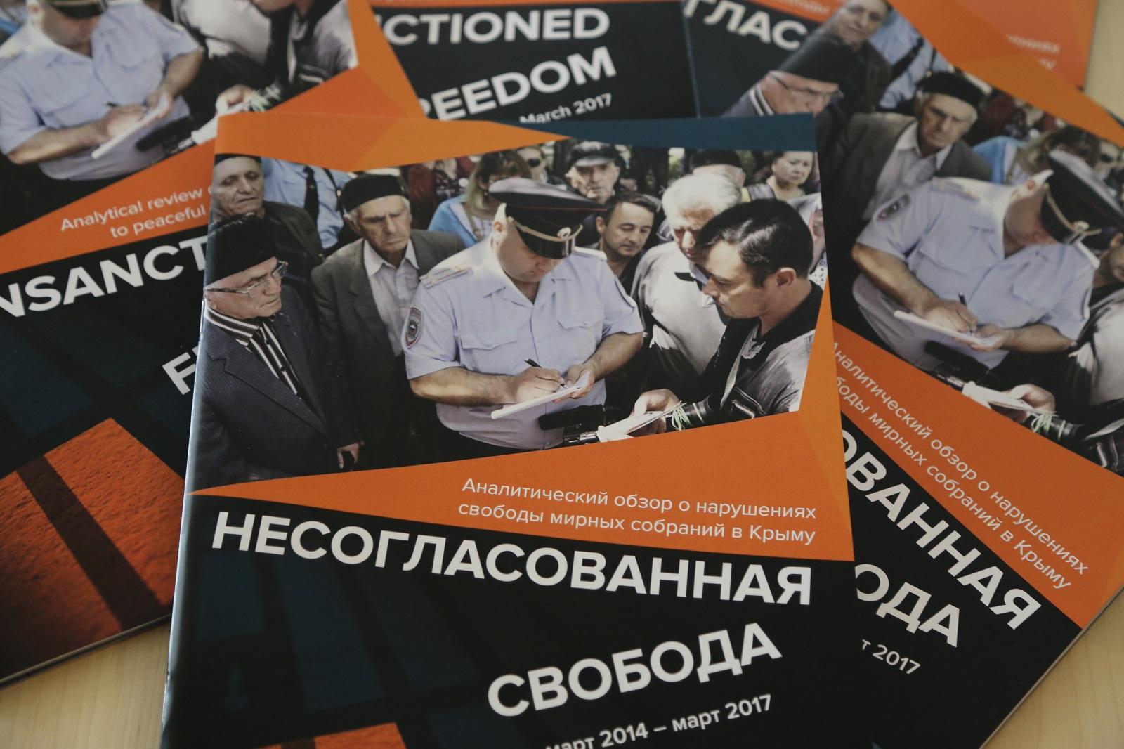 Путин подписал закон о штрафах за мирные собрания, который может усилить давление на крымчан
