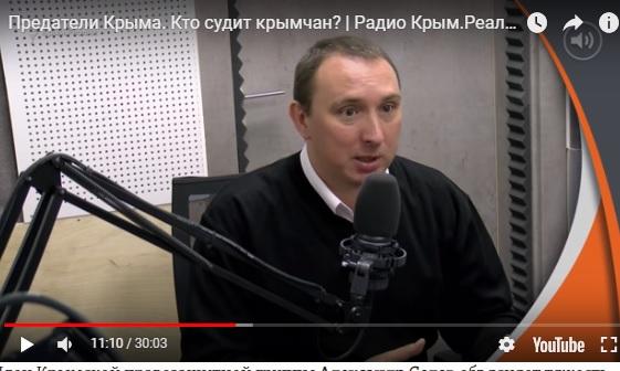 «Ширма для репрессивной машины России»: как бывшие украинские судьи преследуют крымчан