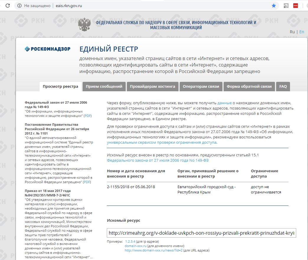«Breaking Constitutional Fundamentals' – Crimean 'Court' Banned 13 CHRG website articles