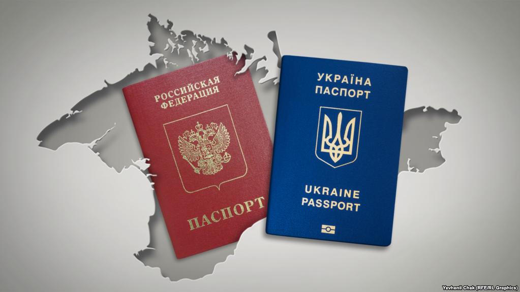 Паспорта под контроль: как россияне будут проверять крымчан с украинскими документами