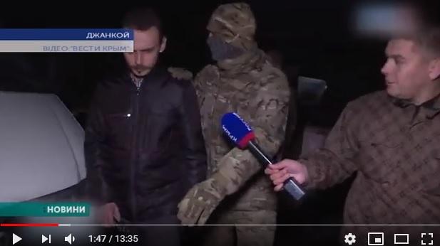 Список политических заключенных украинцев из Крыма будет расти, — Скрипник