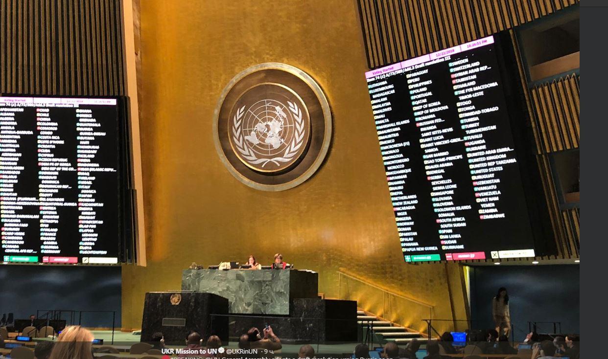 В новой резолюции Генассамблеи ООН призвали соблюдать необходимые условия содержания заключенных