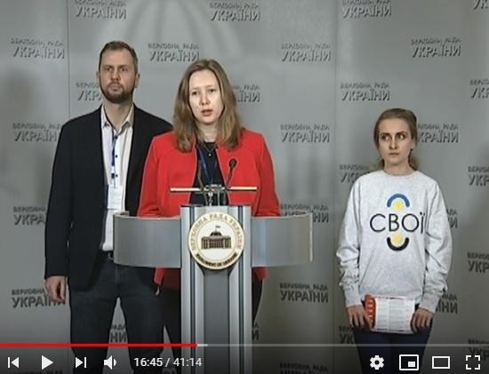 Україна має усунути дискримінацію переселенців та власних громадян, які живуть в умовах окупації