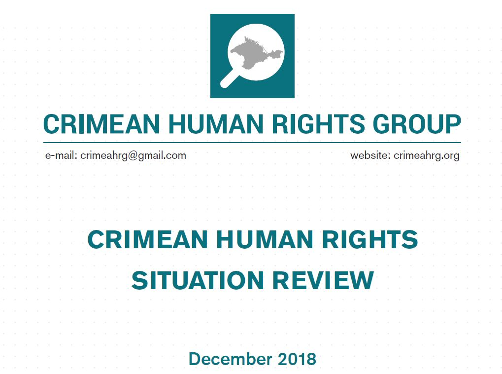 Review on the human rights situation in Crimea in December 2018