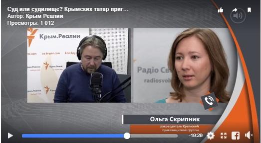 Как новая резолюция ООН по Крыму поможет усилить давление на Россию