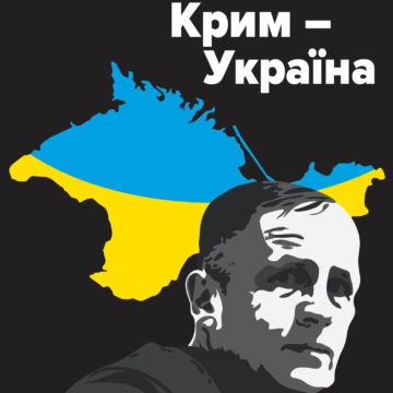 The Crimean Court Extended Unlawfully Service Time in RF Colony for Mr Balukh