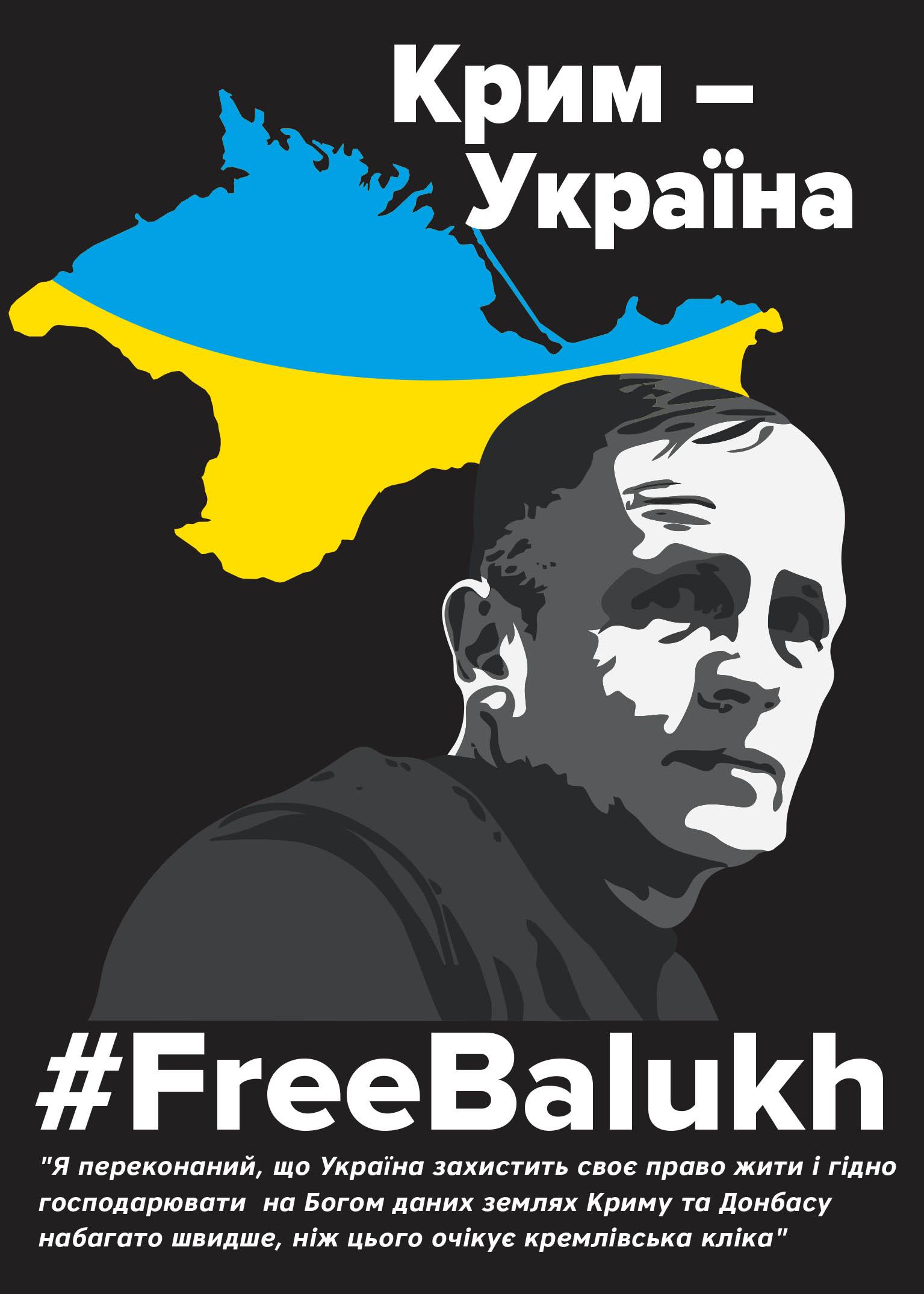 Политзаключенного Владимира Балуха вывезли из СИЗО Краснодара