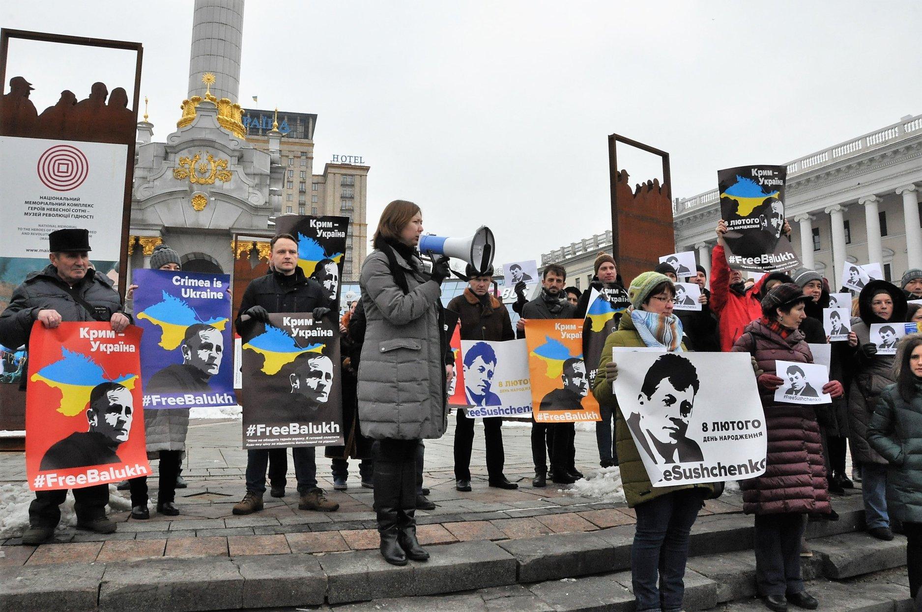 У Києві провели акцію на підтримку Володимира Балуха та Романа Сущенка