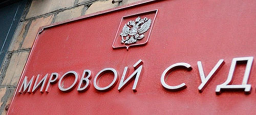 Розгляд справи активіста «Кримської солідарності» триватиме 25 лютого