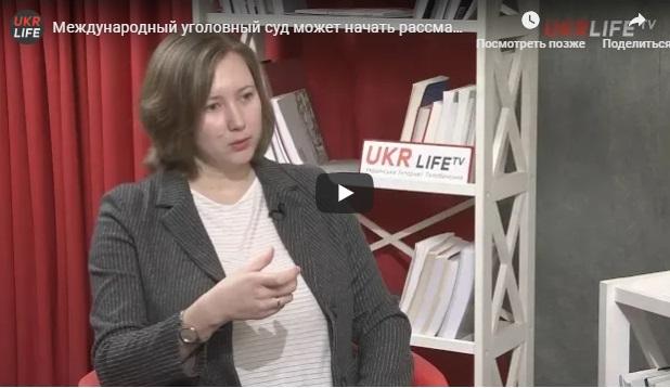 Международный уголовный суд может начать рассматривать дела по Крыму и Донбассу, — Ольга Скрипник