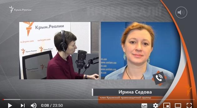 «Эти законы созданы для репрессий»: российские законы о неуважении к власти и Крым