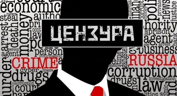 Законопроекты РФ о запрете критики власти и «недостоверной» информации грозят новыми преследованиями крымчан