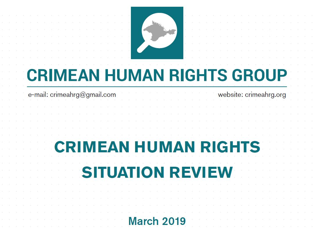 Review on the human rights situation in Crimea in March 2019