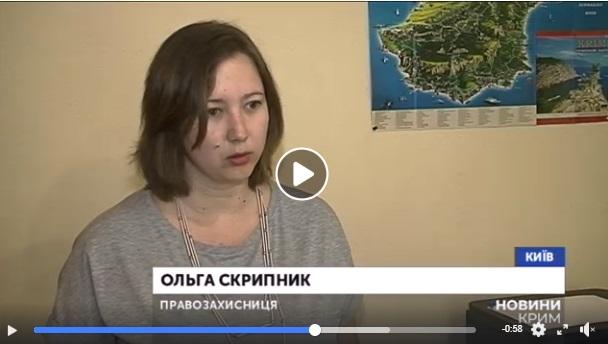 Что делать крымчанам, если сотрудники ФСБ РФ задержали их при пересечении админграницы с оккупированным Крымом?
