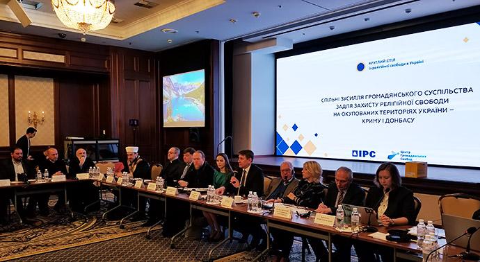 Преследования верующих в оккупированном Крыму обсудили в Киеве