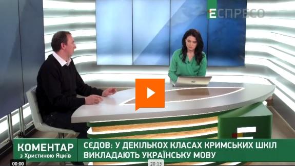 Закон РФ «про фейки» подвергает риску всех крымчан, кто высказывает несогласие с политикой Кремля