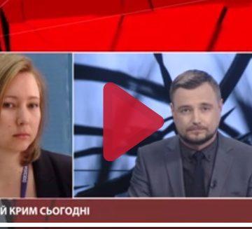 Ольга Скрипник розповіла про сучасні репресії Кремля у Криму