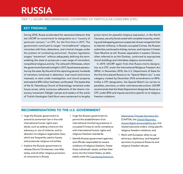 США закликали Росію припинити порушення релігійних свобод в Криму та на Донбасі