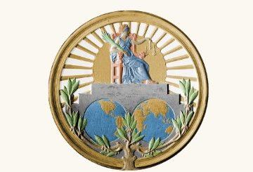 Международный суд ООН обнародовал меморандум Украины в деле против России
