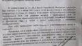 В Крыму украинского активиста Олега Приходько вызвали в прокуратуру
