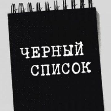 Крымские активисты Алиева и Мовенко до сих пор в «списке экстремистов и террористов»