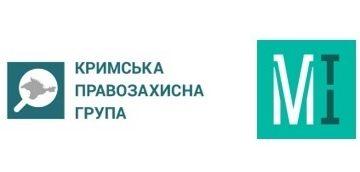 Заява правозахисних організацій щодо неможливості подальшого зайняття Людмилою Денісовою посади Омбудсмана України