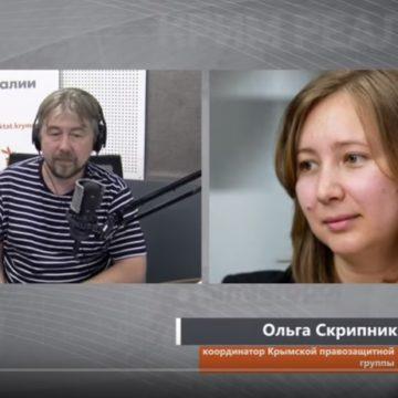 Ольга Скрипникрассказала о возможных причинах преследования Ларисы Китайской в Крыму