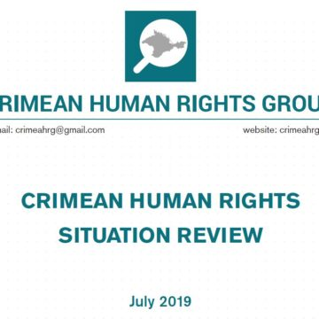 Review on the human rights situation in Crimea in July 2019