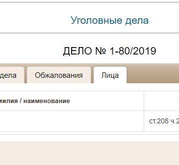 Дилявер Гафаров на допросе в «суде» отрицал свое участие в крымскотатарском батальоне