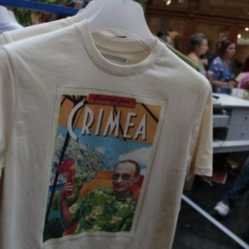 О рисках поездок в Крым для иностранных туристов